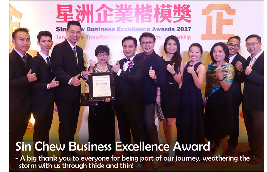 Sin Chew Business Excellence Award