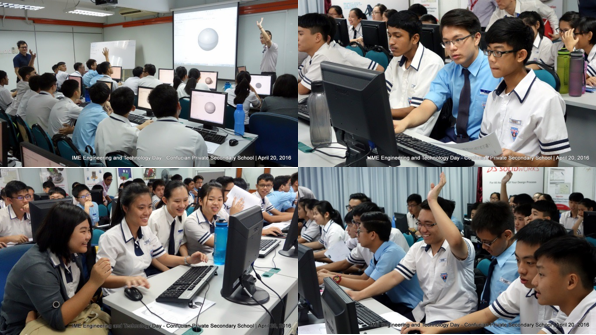 IME-engineering-day-confucian2