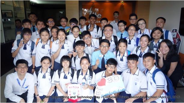 solidworks-confucian-visit